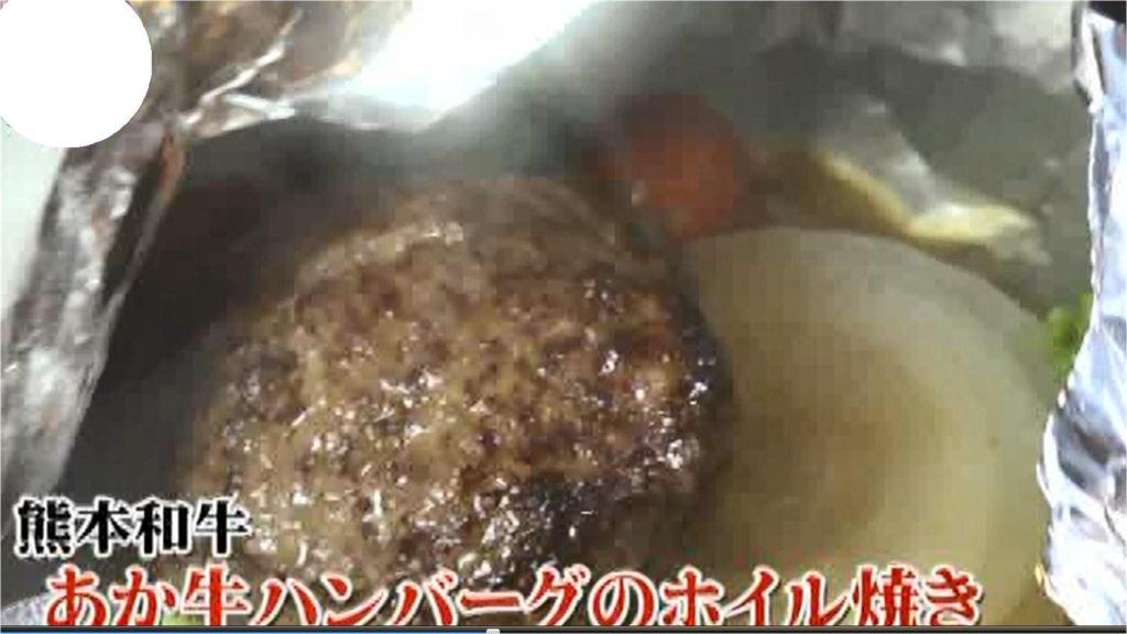 あか牛ハンバーグの美味しい焼き方_8